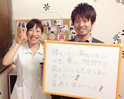 仙台市太白区の患者様の声